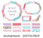 girly pretty tape frame set   Shutterstock .eps vector #1437317819