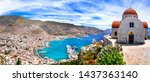 Amazing Greece series - beautiful Kalymnos island, Dodecanese. view pf Pothia town and agios Savvas monastery