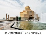 Small photo of DOHA, QATAR - JUN 18: The Museum of Islamic Art on Jun 18, 2013 in Doha, Qatar. The Museum is arguably Doha's most prized architectural icon, designed by the world famous architect IM PEI