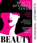 fashion magazine cover design....   Shutterstock .eps vector #1437884573