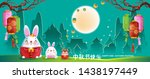 mid autumn festival. rabbit and ... | Shutterstock .eps vector #1438197449