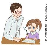 teacher teaching a child who is ... | Shutterstock . vector #1438435379