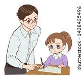 teacher and children and... | Shutterstock . vector #1438435496
