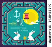 mid autumn festival with... | Shutterstock .eps vector #1438485140