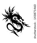 black dragon on white background   Shutterstock .eps vector #143871460