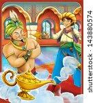 Постер, плакат: The gin castles