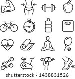 collection of icons related to... | Shutterstock .eps vector #1438831526