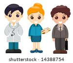 young professions   vector | Shutterstock .eps vector #14388754