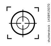 focus icon black vector image ...   Shutterstock .eps vector #1438915070