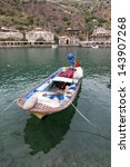 a fishing boat from assos ... | Shutterstock . vector #143907268