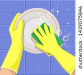 washing dishes. the hands in a... | Shutterstock .eps vector #1439075846