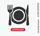 kitchen icon of dish  fork and...