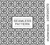 vector seamless pattern and...   Shutterstock .eps vector #1439204570