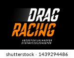 speed style modern font ...   Shutterstock .eps vector #1439294486