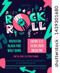 rock and roll party vector... | Shutterstock .eps vector #1439301680