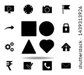 video player icon. signs and...