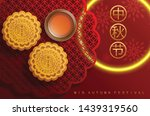 mid autumn festival or moon... | Shutterstock .eps vector #1439319560
