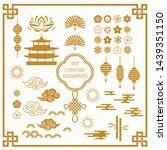 set of asian decoration...   Shutterstock .eps vector #1439351150