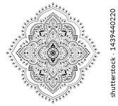 indian rug tribal ornament... | Shutterstock .eps vector #1439440220