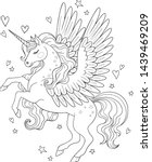 Vector Cartoon Pegasus With...