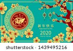 happy chinese new year 2020...   Shutterstock .eps vector #1439495216