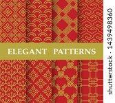 8 different elegant classic... | Shutterstock .eps vector #1439498360