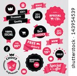 vector stickers and ribbons set ... | Shutterstock .eps vector #143954539