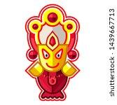 shri subhadra   goddess of the... | Shutterstock .eps vector #1439667713