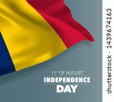 chad happy independence day... | Shutterstock .eps vector #1439674163