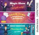 Circus Party Banners. Magic...