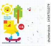 draw by squares chick on... | Shutterstock .eps vector #1439701079