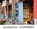 shaxi  china   may 17  2019  a...   Shutterstock . vector #1439838893