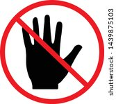 stop hand icon on white...