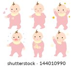 baby illustration variation | Shutterstock . vector #144010990