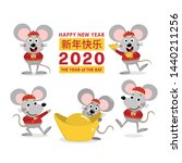 happy chinese new year 2020... | Shutterstock .eps vector #1440211256