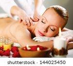 beautiful young woman getting... | Shutterstock . vector #144025450