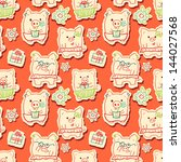 seamless pattern   funny... | Shutterstock . vector #144027568