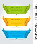 vector step options banners... | Shutterstock .eps vector #144036508