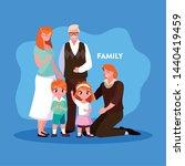 cute family members in poster | Shutterstock .eps vector #1440419459