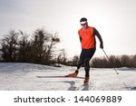 disabled man practicing nordic... | Shutterstock . vector #144069889