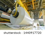 Paper Mill  Production Of Pape...