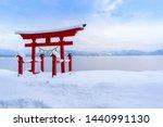 Torii Gate Of Goza No Ishi...