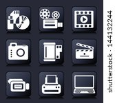 set vector  icons of photo and... | Shutterstock .eps vector #144132244