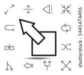 arrow  full screen icon. simple ...