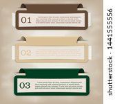 empty paper label or abstract... | Shutterstock .eps vector #1441555556