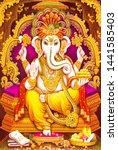 Illustration Of Hindu God Lord...