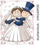 wedding invitation couple  ... | Shutterstock .eps vector #144160930