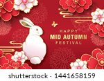 mid autumn festival poster with ... | Shutterstock .eps vector #1441658159
