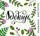 lettering on czech language ...   Shutterstock .eps vector #1441722740