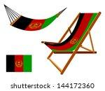 afghanistan hammock and deck...